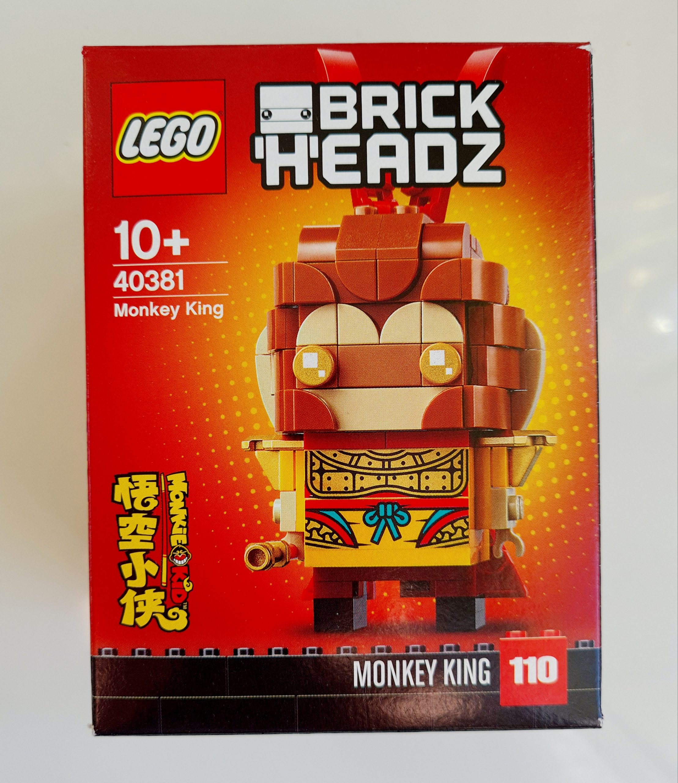 Lego 40381 Monkey King